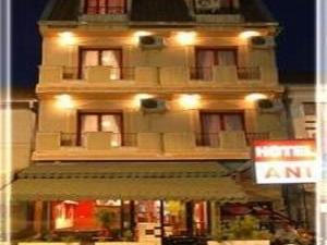 Ani Hotel Skopje