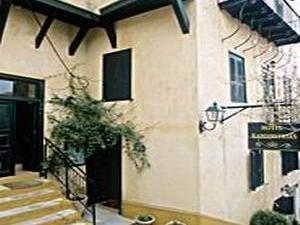 Kapodistrias Traditional House