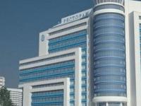 Onegin Hotel