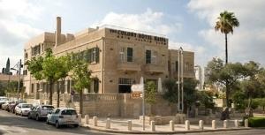 Colony Haifa