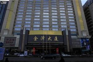 Zhuo Fan Business Hotel