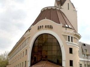 Art Hotel Voronezh