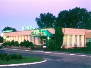 Gromada Bialystok Hotel