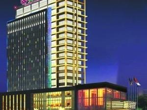 Haobo International Hotel