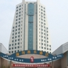 Yuanchuang Commercial Hotel