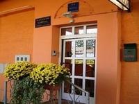 Nas Dom Hotel Zagreb