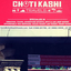 Choti Kashi Travels