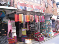 Pashmina Center