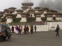 Bhutan Pic 962