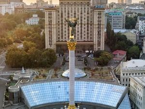 Kiev Must See Tour
