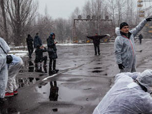 Chernobyl Zone Tour