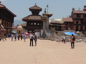Bhaktapur Private Day Tour Fotos