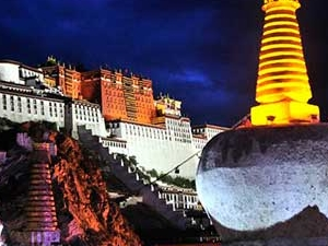 Lhasa Must-See Small Group Tour Fotos