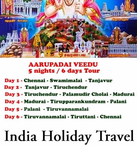 South India Tour Pakcage Photos