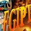 Egypt Tour Online