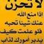 Mohammed Ghraibi