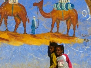 Nubian Life Package Photos