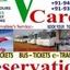 V Reservations