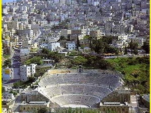 Amman City Tour Photos