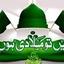 Mohsin Ahmed