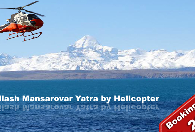 Kailash Yatra by Helicopter Via Lucknow Photos
