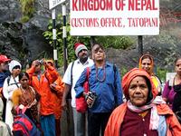 Holy Kailash Group