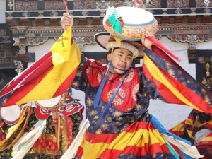 Bhuta Festival Tours, Travel to Bhutan Photos