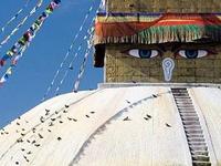 Boudhanatha Stupa
