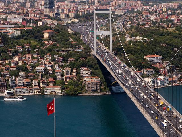 Wonderful Istanbul Photos