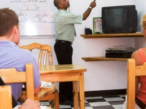 Arabic Language Courses for beginners and advanced Photos