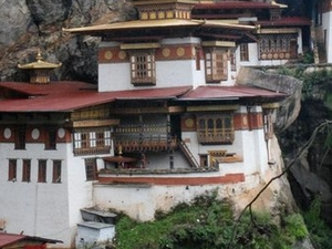 Bumthang 11 Days Cultural Trek