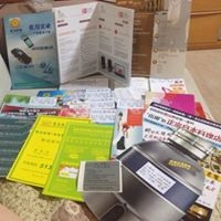 Fuda Printing