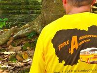 Triple A Countryside Siem Reap Tour
