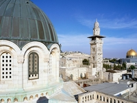 Daily Tours In Israel