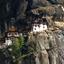 Abhaya Bhutan