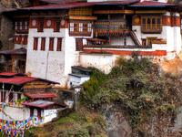 Bhutan Tour (9 Days)