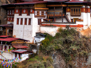 Bhutan Tour (9 Days) Photos
