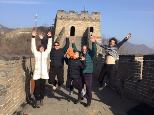 Mutianyu Great Wall & Ming Tombs Daily GroupTour