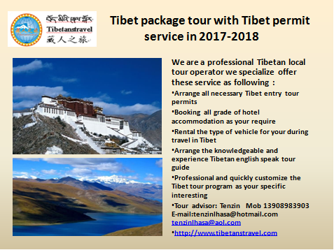 Beijing - Lhasa - Shigatse - Nepal Border Tour Photos
