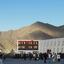 Outside Of The Lhasa Train Station