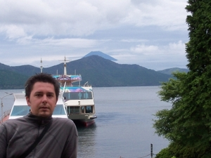 Mt Fuji, Lake Ashi and Bullet Train Day Trip from Tokyo Photos