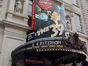 London Theater Passport Photos