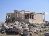 Athens Shore Excursion: Private Acropolis Walking Tour Photos