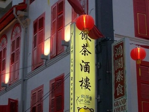 Singapore at Night: Cultural and Historical Tour of Chinatown Photos
