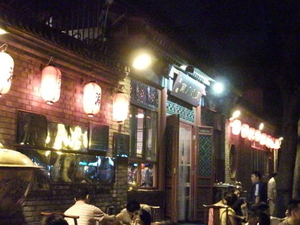 Small-Group Beijing Night Walking Tour Photos