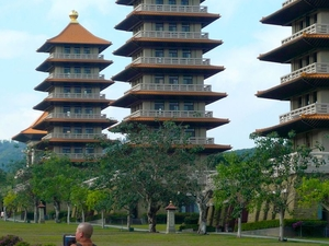 5-Day Best of Taiwan Tour from Taipei: Sun Moon Lake, Taroko Gorge, Kaohsiung and Taitung Photos