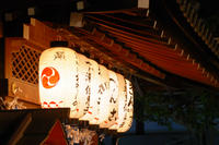 Gion by Night: Culture Performance with Dinner Photos