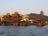 Hangzhou Your Way: Private Half-Day Hangzhou City Transport with Guide Photos