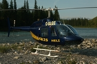 Helicopter Tour over the Canadian Rockies Photos