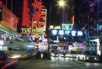 Hong Kong Super Saver: Hong Kong Island Tour, Mongkok Market Tour plus Hop-On Hop-Off Bus Day Pass Photos